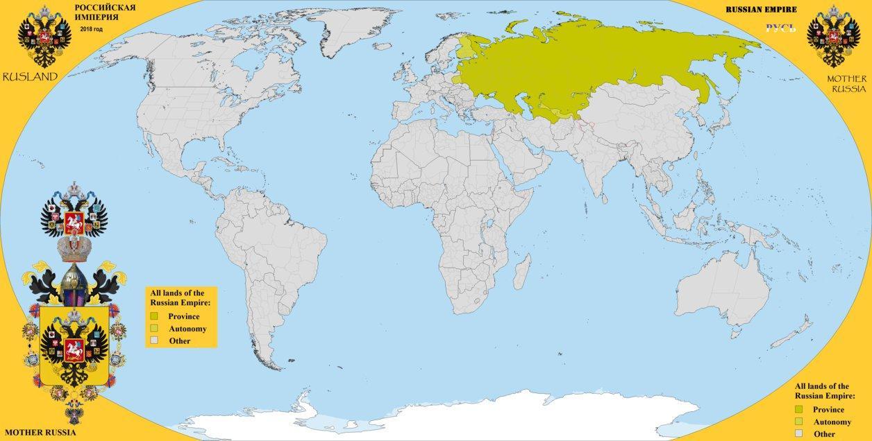 Karte Russland.Russland Auf Der Karte Russland Auf Einer Karte Osteuropa